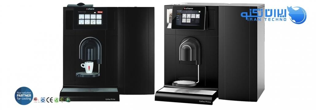 تصاویر جانب و روبروی دستگاه قهوه ساز اتوماتیک شیرر