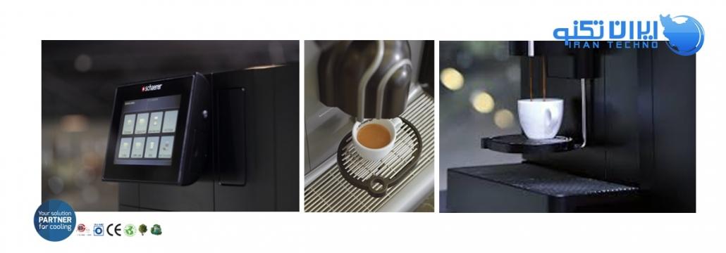 تصاویر دستگاه قهوه ساز اتوماتیک شیرر
