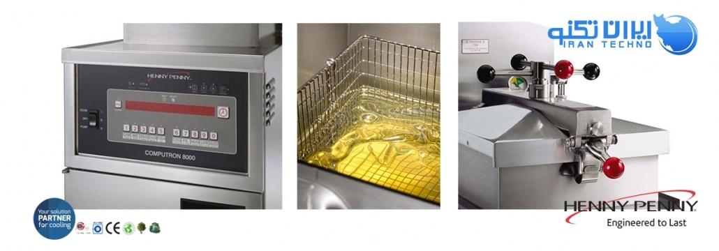 تصویر قطعات مختلف دستگاه سرخ کن مرغ سوخاری هنی پنی